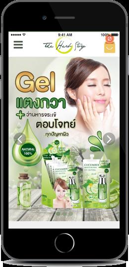 Thaiherbphone